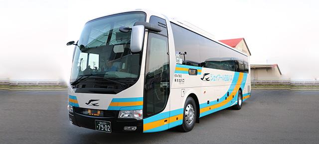 徳島 松山 高速バス