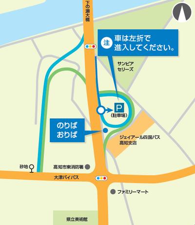 高知中央インター.png